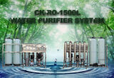 Low Price 1500liter Water Treatment Plant Price China Supply