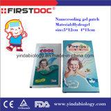 2016 Medical Supply China Manufacturer of Cooling Gel Patch 5*12cm 4*11cm