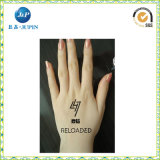 2016 Factory Produce Classical Temporary Tattoo Sticker (JP-TS078)