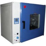 Coal Laboratory Using Far-Infrared Coal Drying Oven