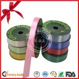 Factory Hot Sale Double Faced PP Plain Ribbon