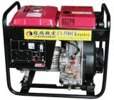 Recoil / Electric Diesel Generator (CY-5500ck)