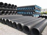 Tubo avvolto a spirale di drenaggio del PE di rinforzo acciaio