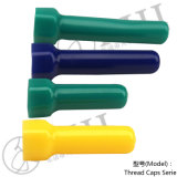 PVCプラスチックの管は管のエンドキャップをキャップし、差し込む