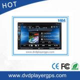 6.95 인치 Uiversal 2 DIN GPS 차 DVD