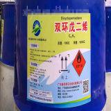 Высокое качество и очищенность Dicyclopentadiene (хорошее сбывание)