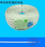 Высокотемпературный провод кабеля силикона двойного слоя