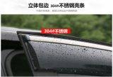 Изготовленный на заказ забрала окна Weathertech на Q7 2010