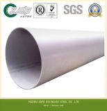 ASTM 310 316L Stainless Steel Pipe와 Tube