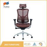 [إيتلين] مكتب تصميم [إيندوستيل] بلاستيكيّة عمل كرسي تثبيت