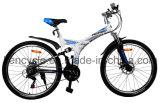 26inchアルミニウム21speed折るバイクまたはライトアルミニウム折るバイクかギヤアルミニウム折るバイク