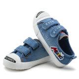 子供のゴム製唯一の偶然のズック靴