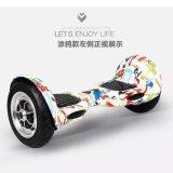 2016熱い高品質の小型に2つの車輪の電気にスクーターの自己のバランスをとること