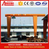 Outdoor Use를 위한 단 하나 Beam Gantry Crane