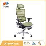 Cadeira resistente da conferência do escritório da mobília