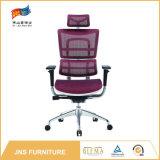 Hohe rückseitige rosafarbene Schreibtisch-Büro-Stuhl-Lagerung