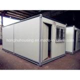 Casa móvil del envase de la casa prefabricada del campo de trabajos forzados