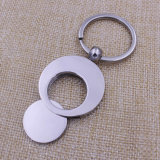 High Quality를 가진 금속 Fashion Gifts Logo Printing Laser Fabric Keychain