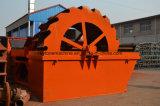 Sand-Unterlegscheibe, Sand, der Maschine, Fluss-Steinsand-Waschmaschine herstellt