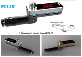 3 USBの充電器(2.1A+2.1A+Uディスク)が付いているAPPのコントローラの工場Bluetooth情報処理機能をもった4.1 FMの送信機(BC11B)