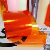 Transparenter steifer Belüftung-Film für Phamaceutical Verpackungs-Tabletten