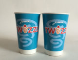 12oz Double Wall Insulated Hot Coffee Paper Cups