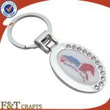 Unbelegtes förderndes kundenspezifisches graviertes Massenmetall Keychain (FTKC1808A)