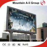 Schermo di visualizzazione del LED di pubblicità esterna Digital