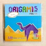 papel misturado de Origami da cor 80GSM de 70*70mm (CSZZ-70)