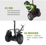 Saleのための新しいFashion Cheap Electric Golf Chariots