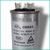 二重実行コンデンサーボルト円形45/5のMfd 440 -空気調節の交換部品