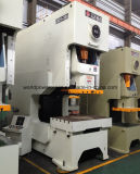 Tiefes Throat Blanking Press für Sheet Circle Blanking Line