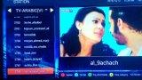 Quasi 1000 canali arabi di HD + 130 Apk libero IPTV