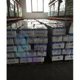 Steuerung des König-Quenson Weed Cyhalofop-Butyl mit kundenspezifischem Kennsatz