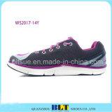 Bltの女の子の運動連続した様式の靴