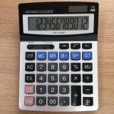 사무실 계산기 (CA1229)