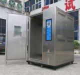 Temperatur-Zyklustest-Gerät hergestellt in China