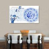 Голубая & белая картина плиты и цветка напечатанная цифров китайская для домашнего украшения