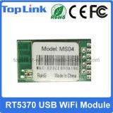 上Ms04 Rt5370サテライトレシーバのための熱い販売150Mbps Bgn USB無線WiFiのモジュール