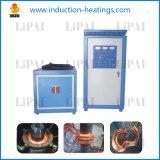Машина топления индукции Frequecy технологии Simens IGBT зазвуковая твердея