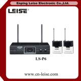 Ls P6 두 배 채널 UHF 무선 마이크