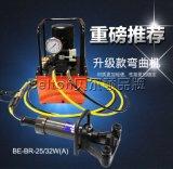 Rebar licht-Skype de Machine van de Buigmachine -Rb-25/32/40W (a)