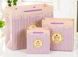 Bolsas de papel de arte 250GSM regalo de alta calidad al por mayor