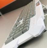 Computerzubehör verdrahtete Standard-PC Tastatur-Tischplattenschlüsselvorstand Djj218 - Weiß