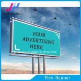 熱い販売商業印のための白いPVC 280g軽いバックライトを当てられた屈曲の旗