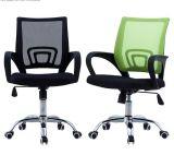 Mitten-rückseitiger Ineinander greifen-Stab-Büro-Stuhl-Nyloncomputer-Stuhl Hx-Cm026