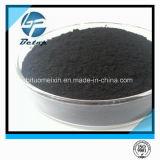 Nitrohumic酸のNhaの有機肥料
