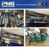 새로운 디자인 및 고품질 PVC 병 레이블
