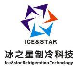 Qualité faisant la crême glacée avec le générateur de crême glacée