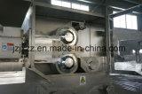 Gk-200乾式の造粒機